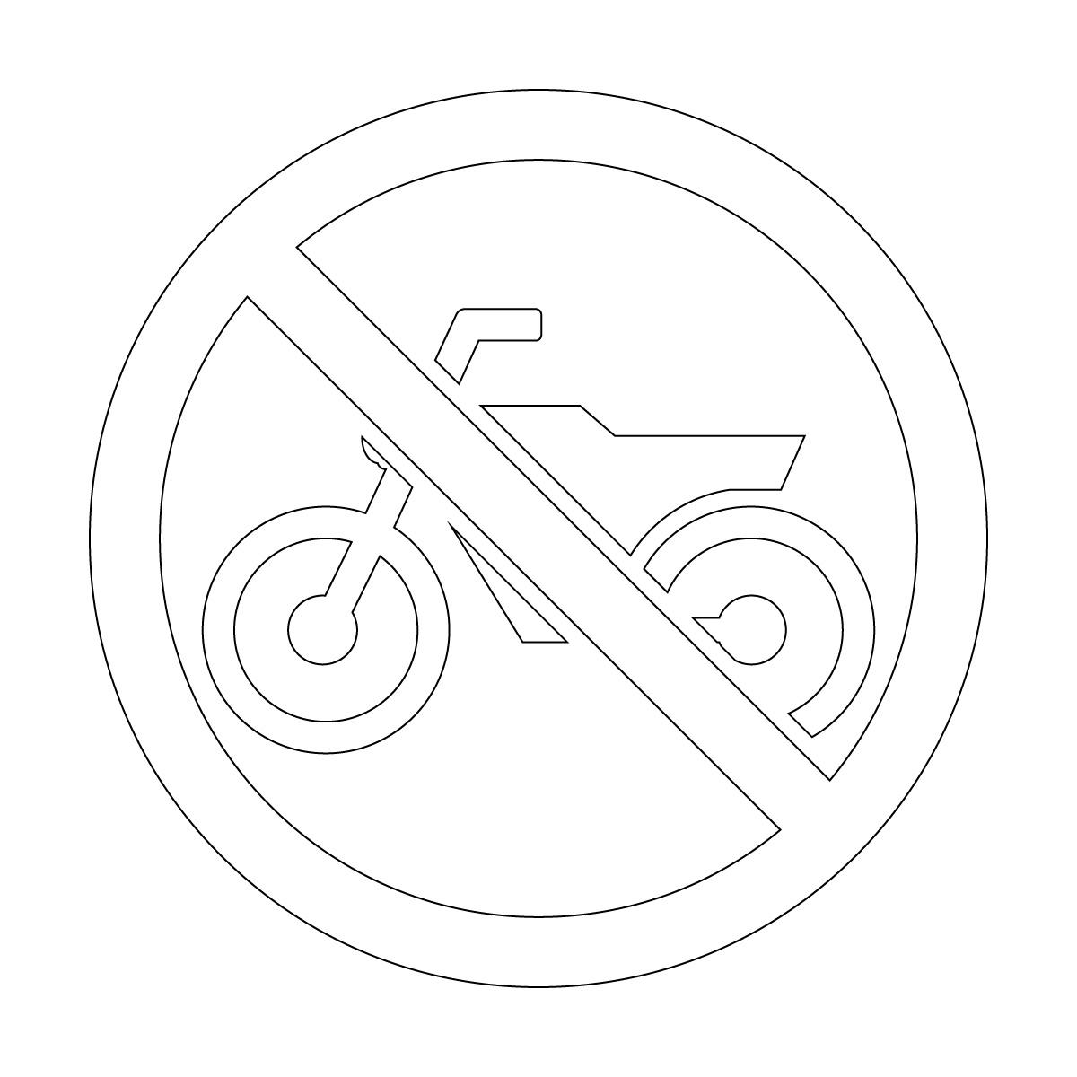 白色のバイク禁止マークのカッティングシートステッカー