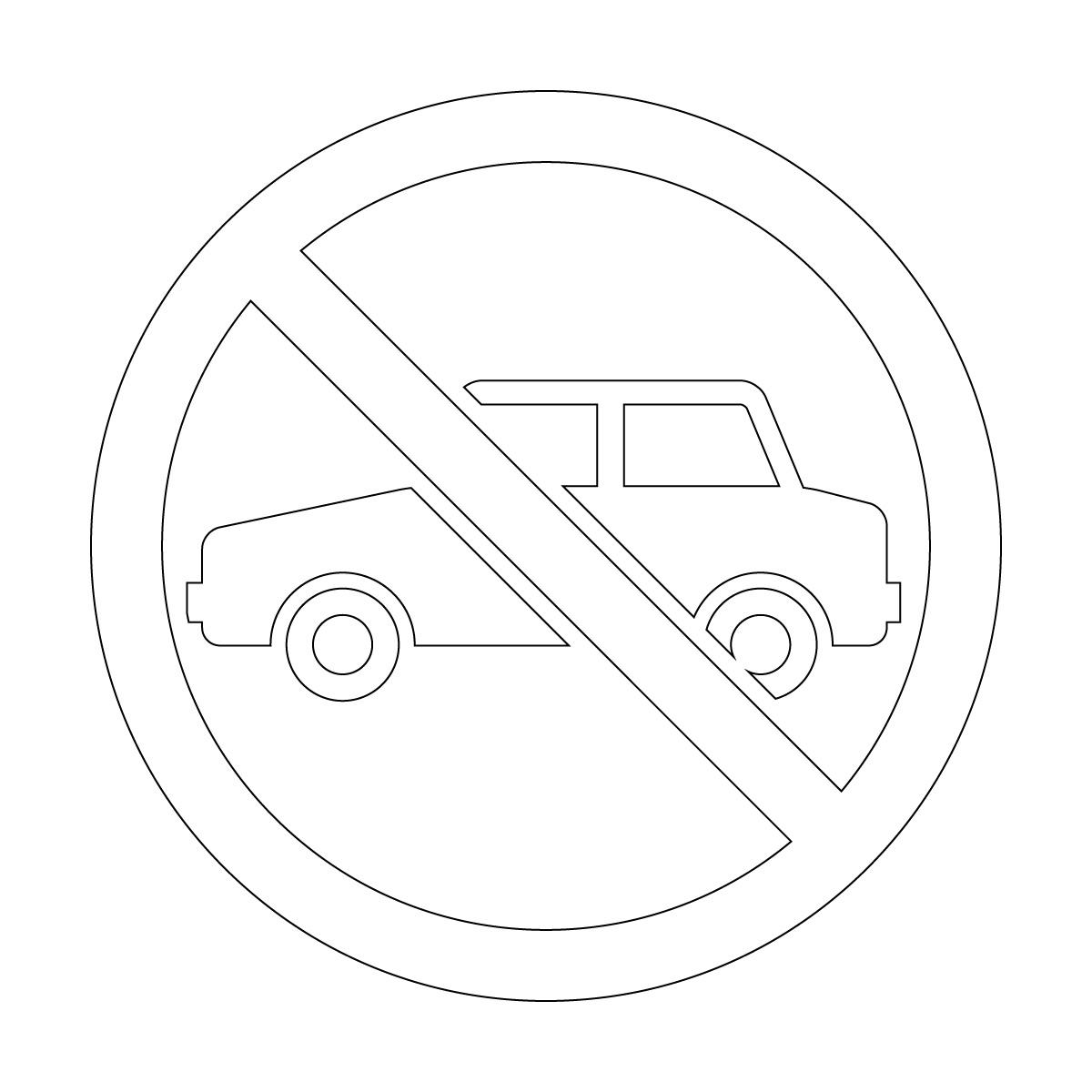 白色の駐車禁止のカッティングステッカーシール