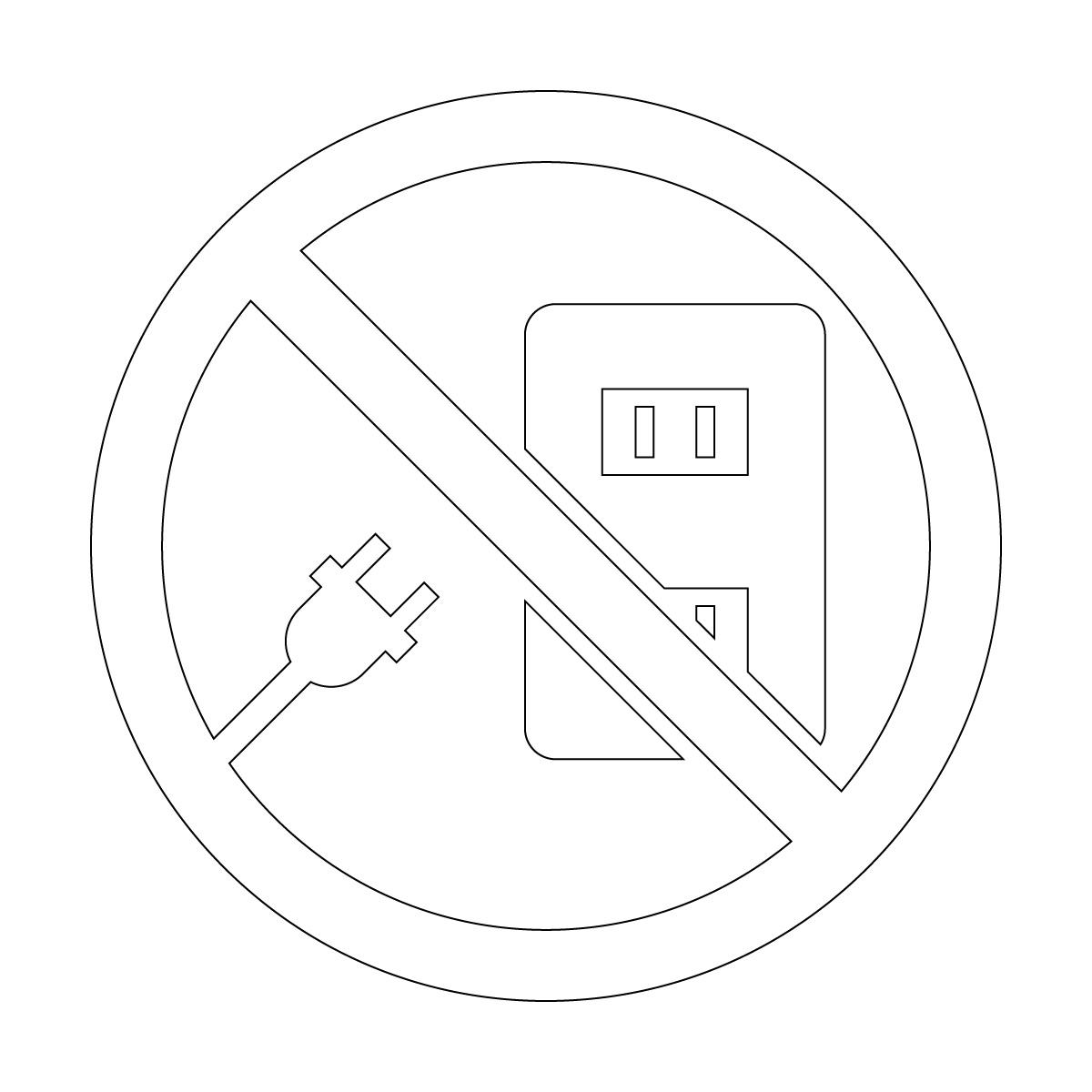 白色のコンセント使用禁止マークのカッティングシートステッカー