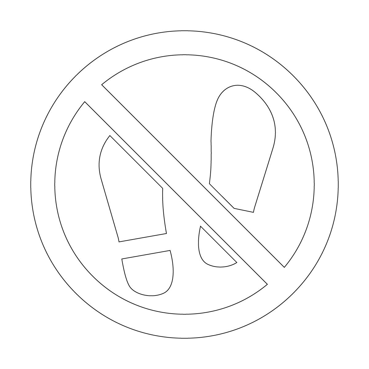 白色の土足禁止マークのカッティングステッカーシール