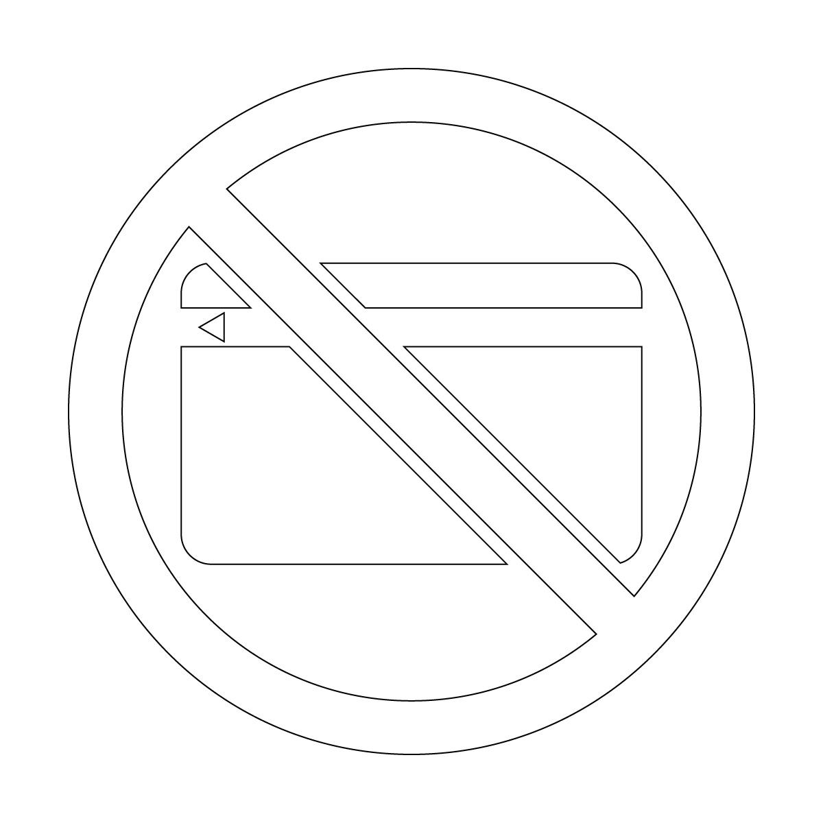 白色のクレジットカードの使用不可マークのカッティングステッカーシール
