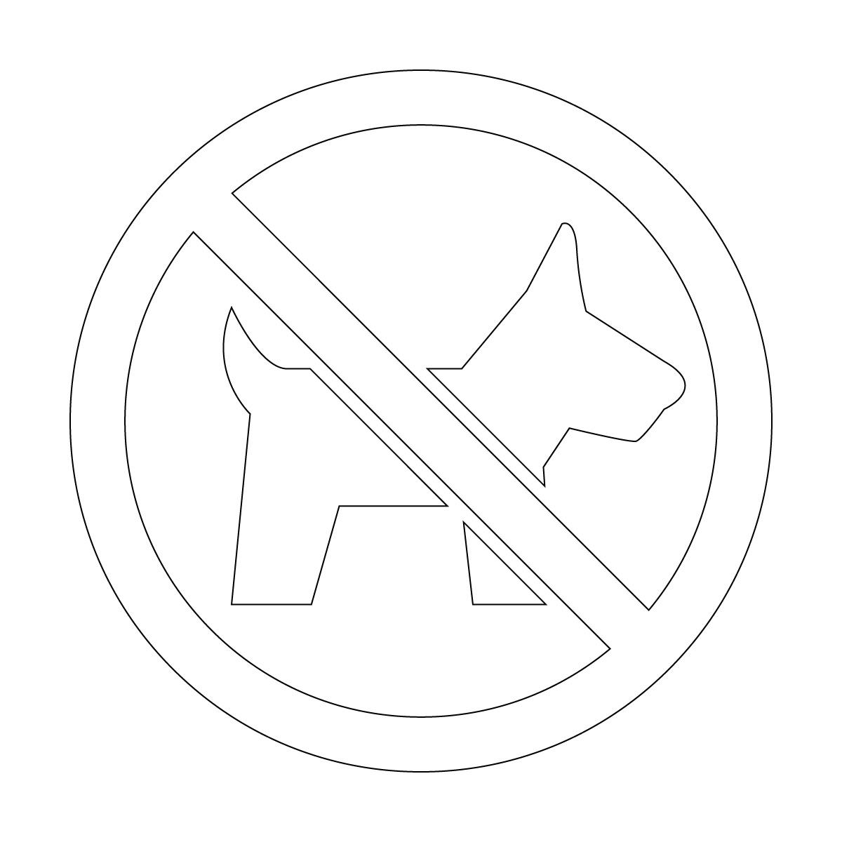 白色のペット・動物の入店を禁止するマークのカッティングステッカーシール