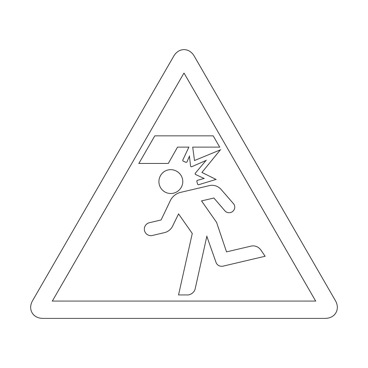 白色の頭上注意標識のカッティングステッカーシール
