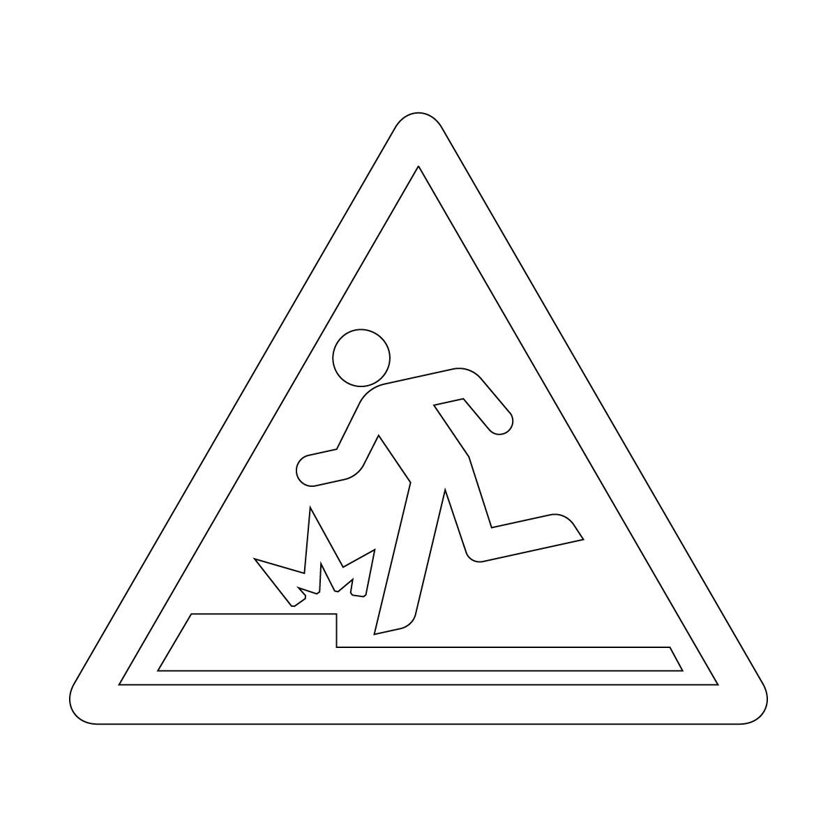 白色の足元の段差注意標識のカッティングステッカーシール