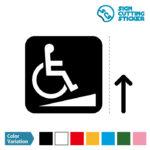 車椅子・障害者スロープ シール(矢印付き) カッティング ステッカー
