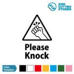 ノックのお願い注意 シール(Please Knock 文字付き)カッティングステッカー 光沢タイプ・耐水・屋外耐候3~4年