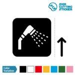 シャワールーム案内 シール(矢印付き)カッティング ステッカー