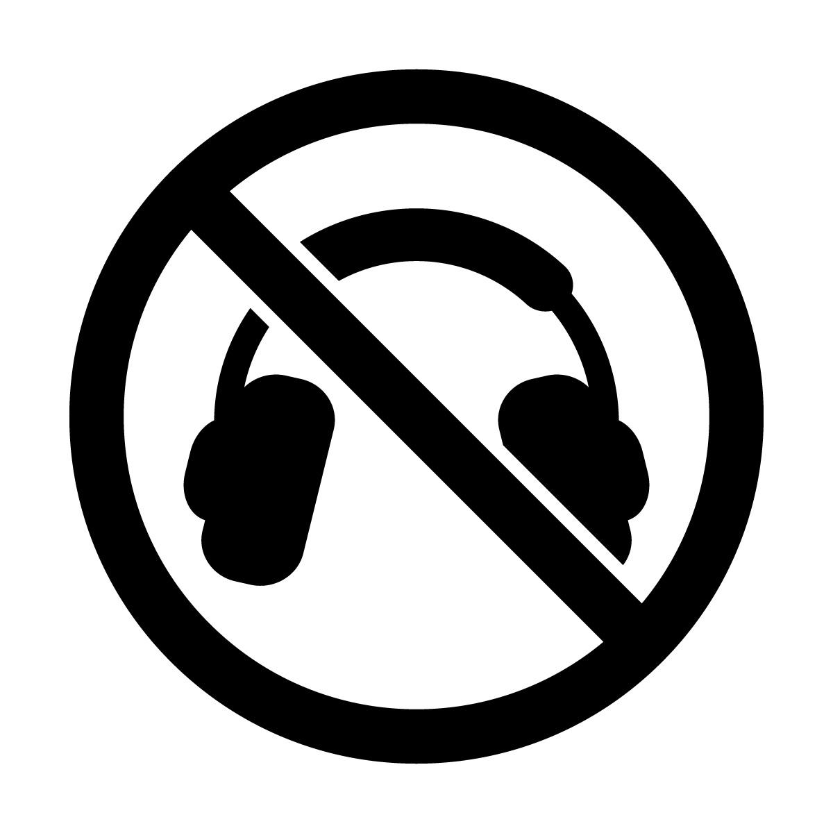 黒色のヘッドホン使用禁止マークのカッティングステッカー・シール