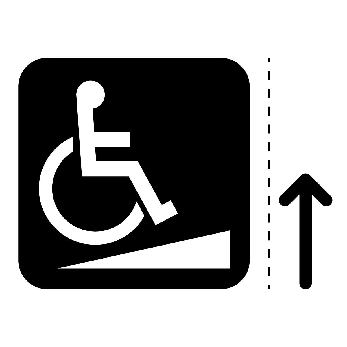 黒色の車椅子・障害者スロープ案内マーク(矢印付き)のカッティングステッカー・シール