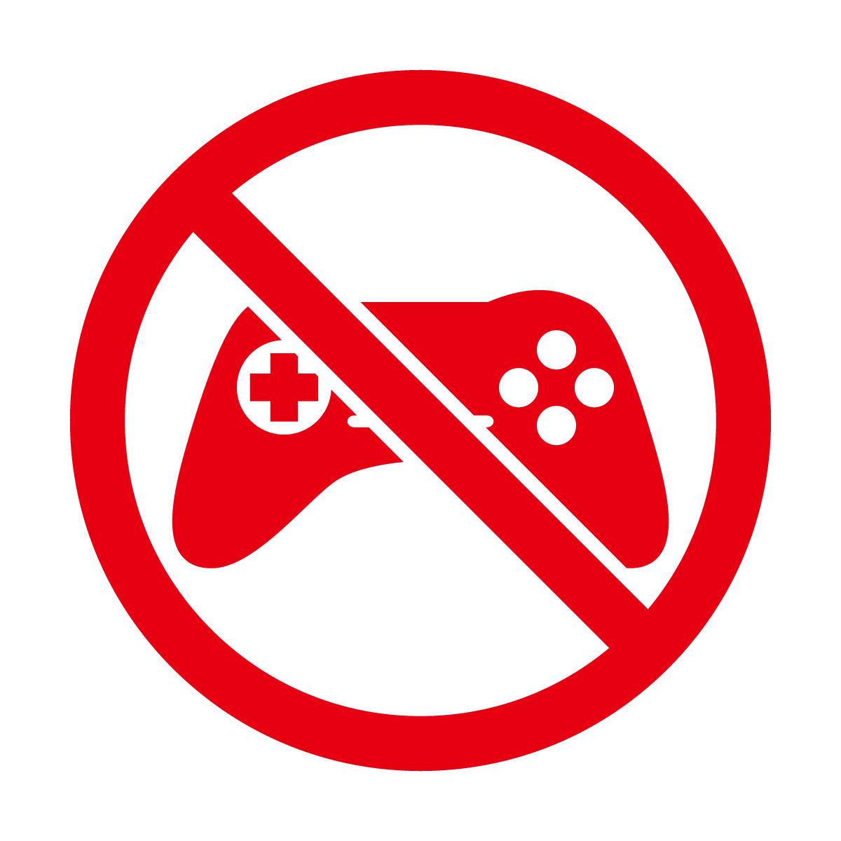 赤色のゲーム禁止マークのカッティングステッカー・シール
