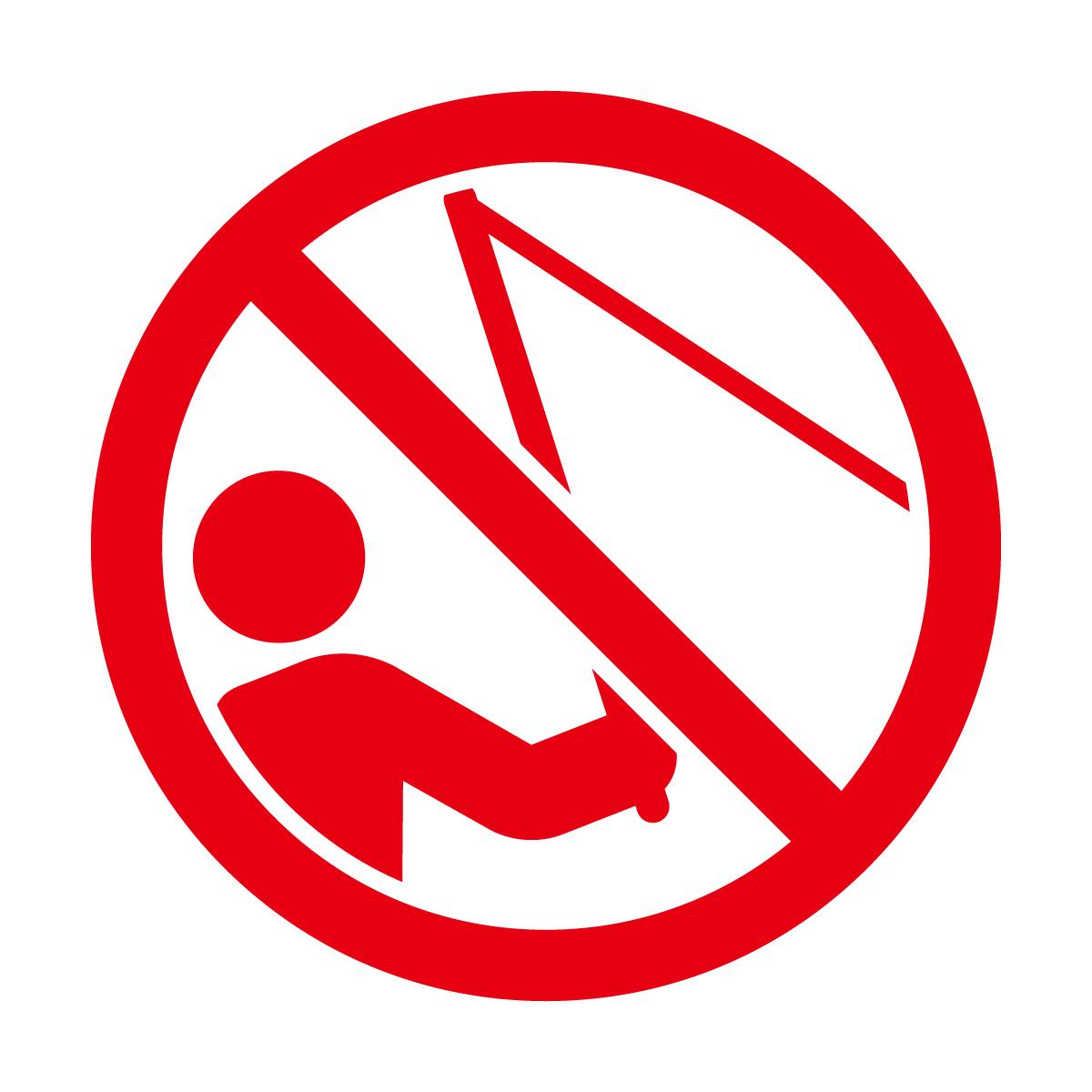 赤色の釣り禁止マークのカッティングステッカー・シール