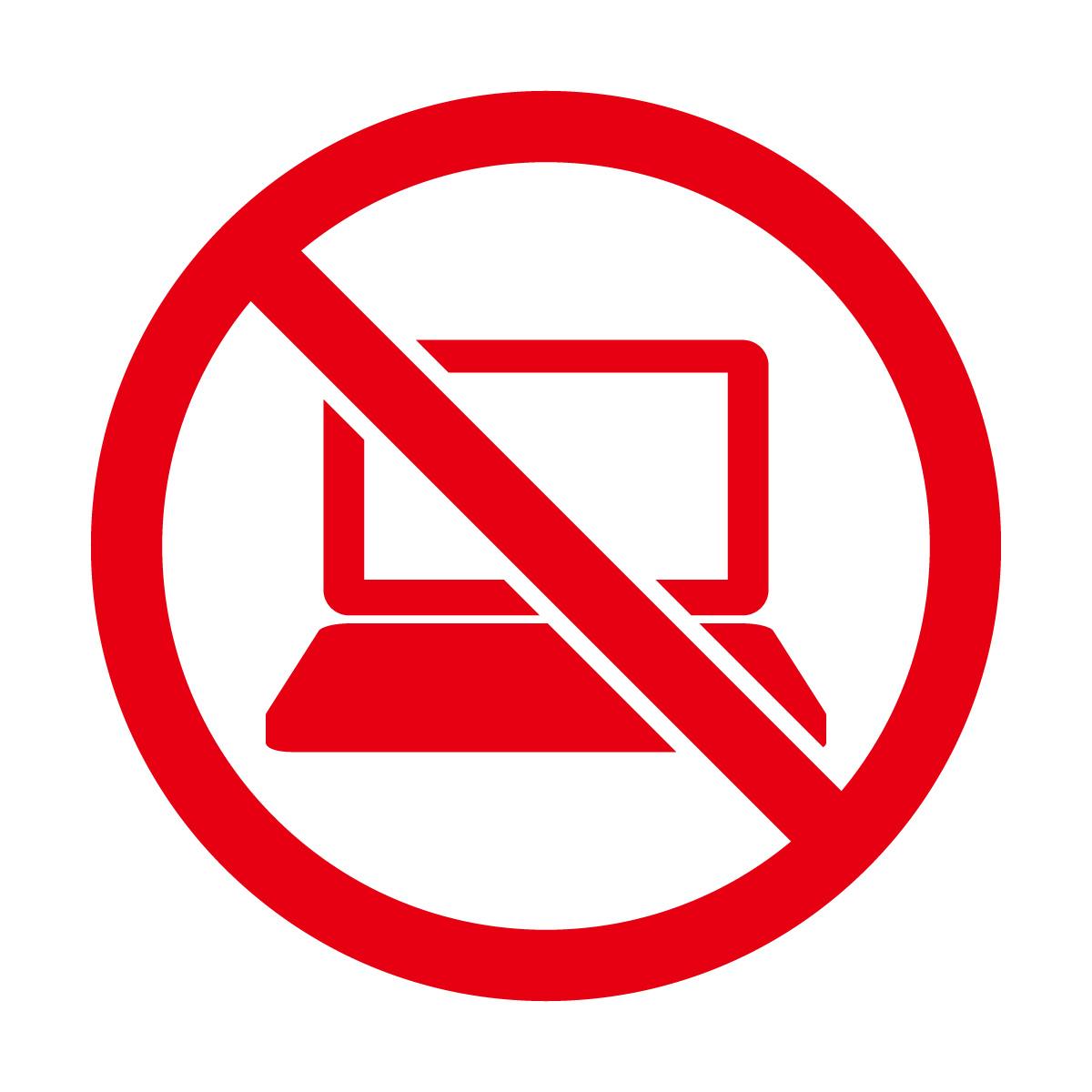 赤色のパソコン使用禁止マークのカッティングステッカー・シール