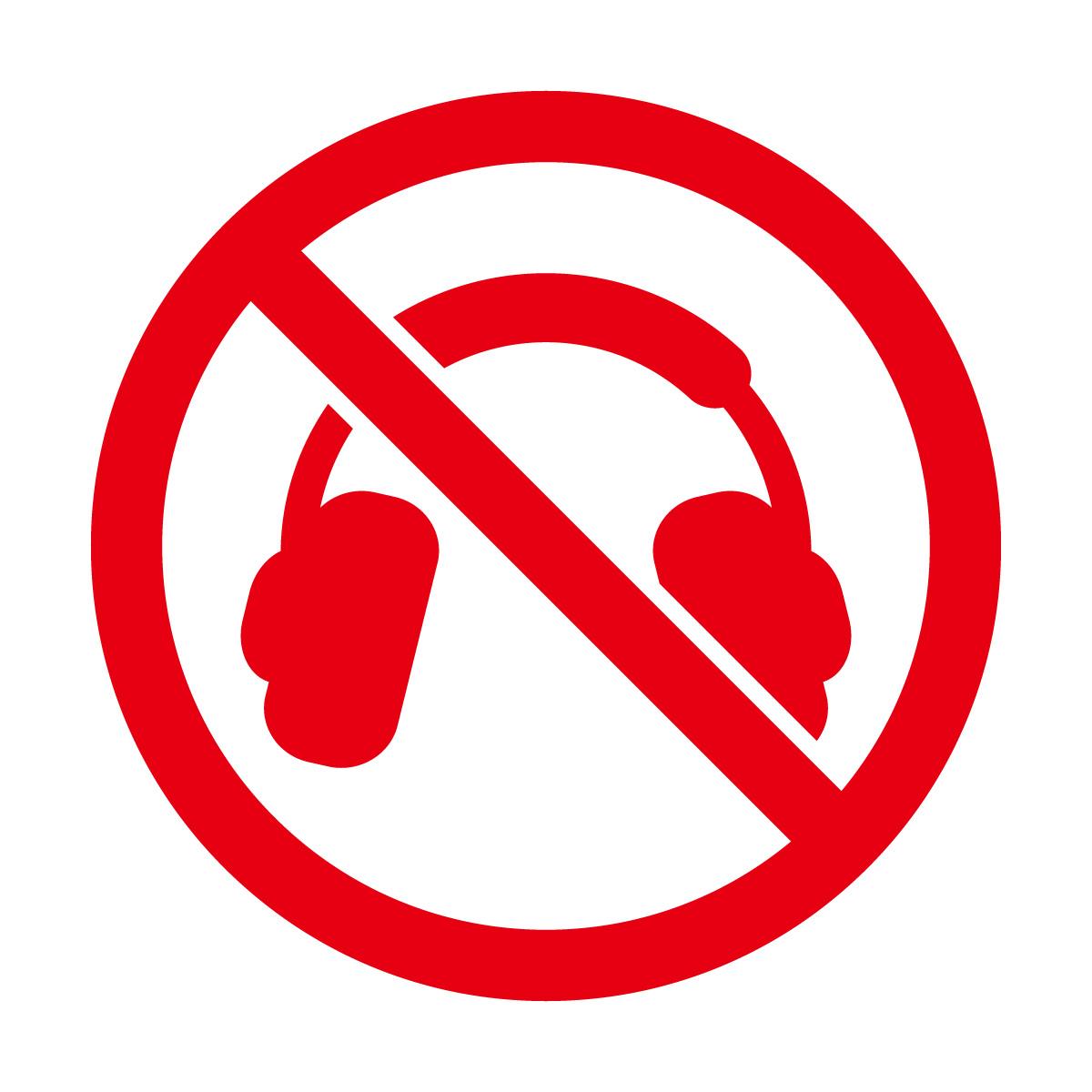 赤色のヘッドホン使用禁止マークのカッティングステッカー・シール