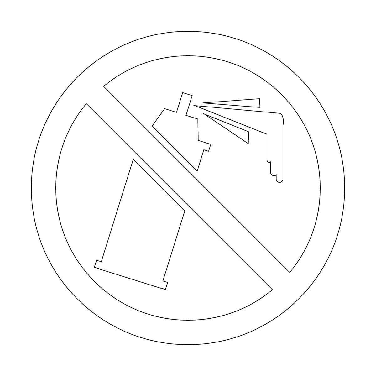 白色の落書き・スプレー缶禁止マークのカッティングステッカー・シール 光沢タイプ・防水・耐水・屋外耐候3~4年