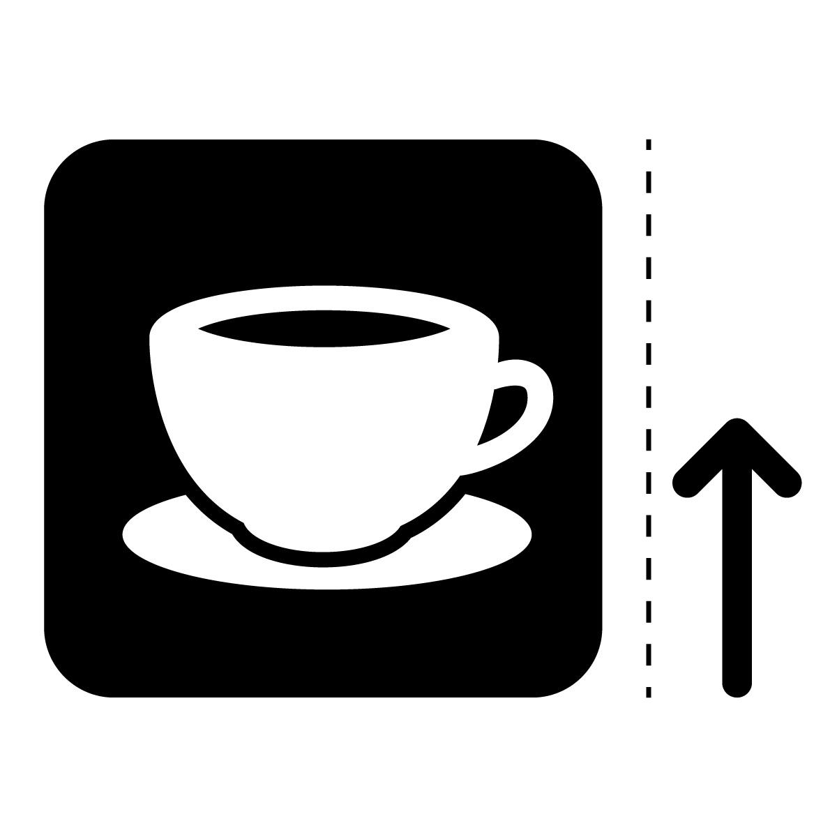 黒色のコーヒー カフェ 喫茶店 案内 マーク(矢印付き)のカッティング ステッカー シール 光沢タイプ・防水・耐水・屋外耐候3~4年