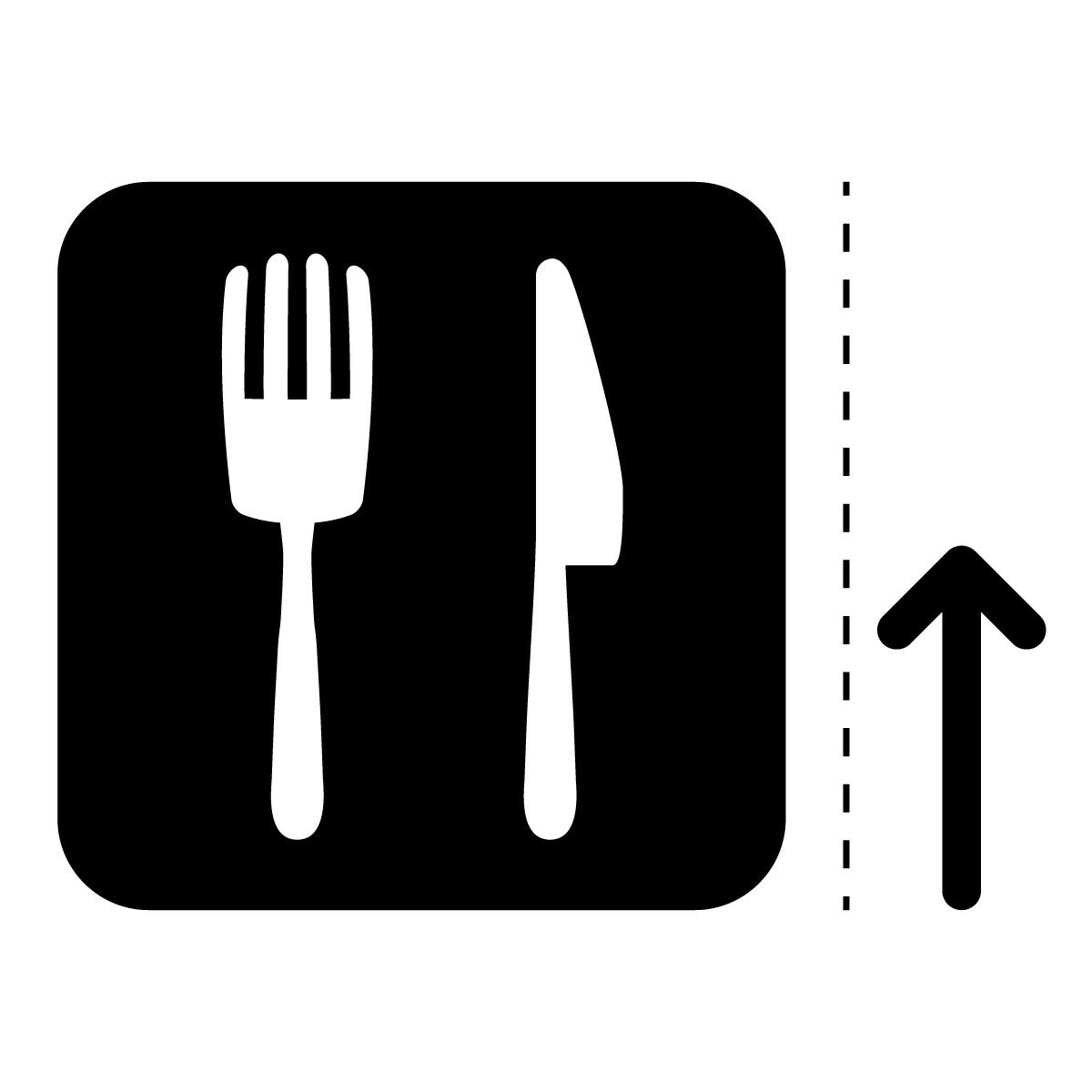 黒色の飲食店 食事処 食堂 案内 マーク(矢印付き)のカッティング ステッカー シール 光沢タイプ・防水・耐水・屋外耐候3~4年