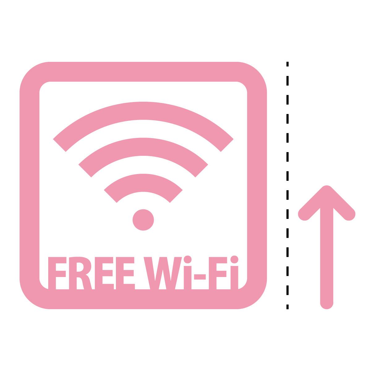 ピンク色のフリーワイファイ シール ステッカー FREE Wi-Fi 案内(矢印付き) マークのカッティングステッカー 光沢タイプ・防水・耐水・屋外耐候3~4年
