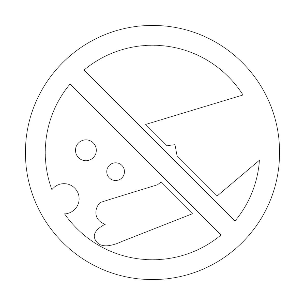 白色の餌付け禁止 シール ステッカー