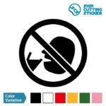 飲料禁止 シール カッティングシート ステッカー